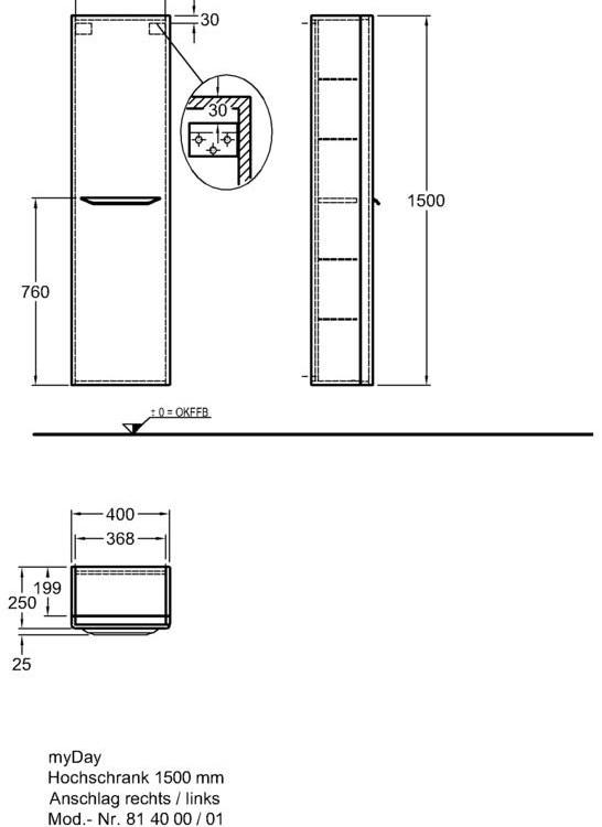 Keramag шкаф подвесной высокий 400х1500х250 мм myDay