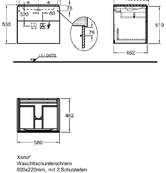 Keramag мебель для ванной комнаты 600х580х480 мм с подсветкой Xeno²